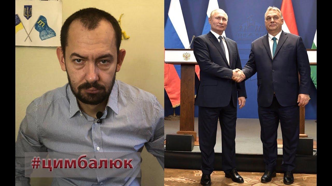 Украина@РФ: Путин заговорил об обнулении