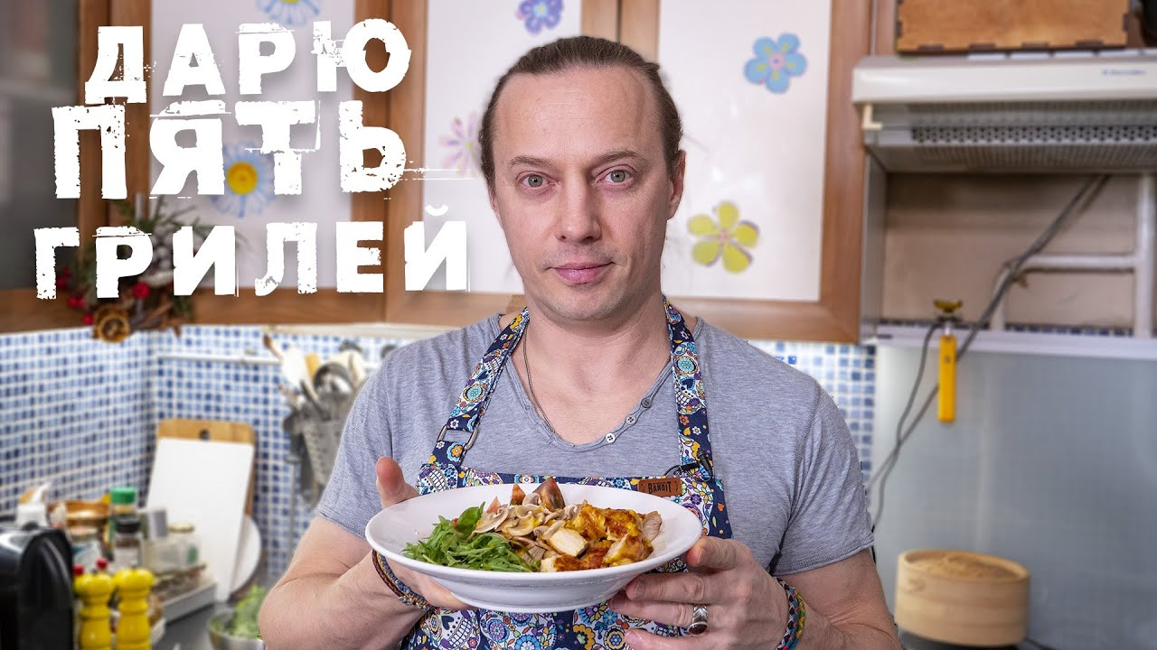 Лёгкий Новогодний салат от которого вы не потолстеете!!! Секретный конкурс.