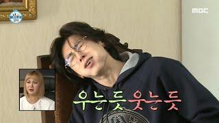 [나 혼자 산다] 고통도 추억으로 승화하는 유노윤호의 아침 식사♨ , MBC 210108 방송