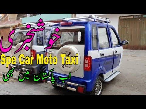 China moto taxi