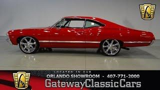1967 Chevrolet Impala Gateway Classic Cars Orlando #427