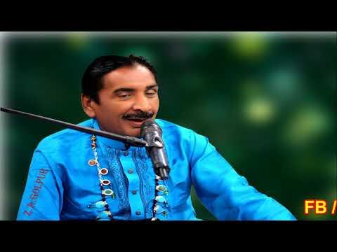 Dhal Gaiya Ruta Albaliya | Chad Gaiya Sangta Sahaliya | Talib Hussain Dard and Imran Talib