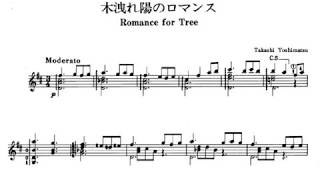 "Takashi Yoshimatsu: ""Romance for Tree"", for Guitar (Score video)"