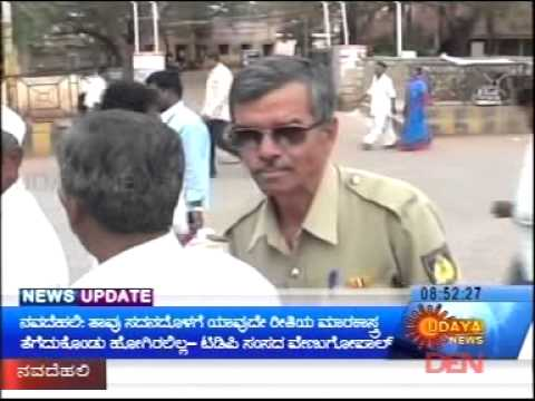 Gadag District Tops Nation in COTPA Implementation - SP, Gadag Dr Sharanappa S.D., IPS Awarded