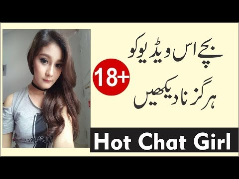 Pakistani Girls Chat Secret App For Andriod