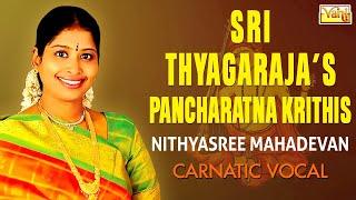 CARNATIC VOCAL | SRI THYAGARAJA