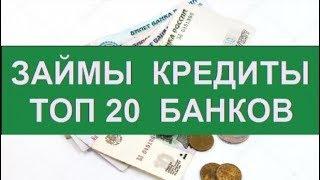 Взять Кредит Онлайн Запорожье