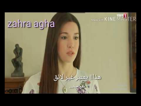 Ömer ve Zehra/ نهايه الحلقه 155 مترجم