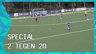 2 TEGEN 20: Hockey met Philip Meulenbroek en Floris de Ridder | ZAPPSPORT