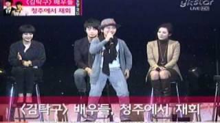 [news] kimtakgu team, reunion again (한 자리에 다시 모인 '제빵왕 김탁구' 주역들)