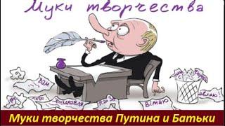 ТАЙНЫЙ договор Путина и Лукашенко.Сногсшибательный разбор. № 2182
