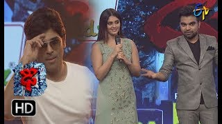 Allu Sirish | Surabhi Funny Task | Dhee 10 | 10th January 2018 | ETV Telugu
