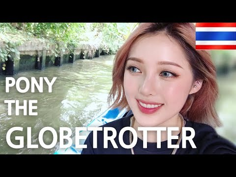 PONY THE GLOBETROTTER + GRWM (With subs) - BANGKOK 포니 더 글로브