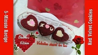 5-minute Valentine Sandwich Cookies Video Recipe By Bhavna