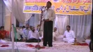 Tahir Faraz 25 (Mushaira Islamia College Firozabad)