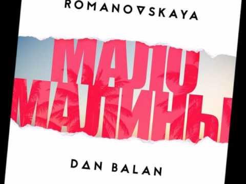 Romanovskaya feat  Dan Balan   Мало малины Премьера песни