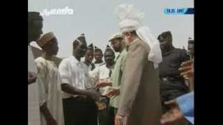 Arrival, Inspection of Jalsa, Meeting President Burkina Faso 2004 by Hadhrat Mirza Masroor Ahmad