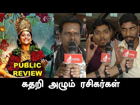 Aruvi Movie Review : Live Audience Response ! | FDFS Aruvi