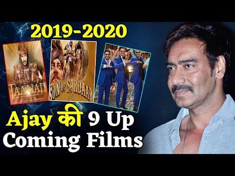 Ajay Devgn की 9 Up Coming Films, देखिए पूरी लिस्ट