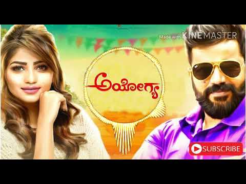 Ayogya movie ringtone subscribe