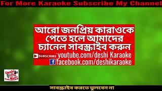 Boishakhi Shuveccha Nio | James | Bangla Karaoke | Deshi Karaoke