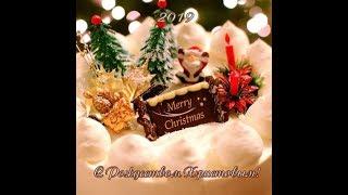 С Праздником Рождества православные !!!  Душевное общение с чатом) Может что вкусное разыграем)))