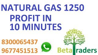 RS 1250 PROFIT IN 10 MINUTES | NATURAL GAS| INTRADAY TRADING STRATEGY IN TAMIL