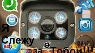 камера онлайн видеонаблюдение LOOSAFE(камера онлайн видеонаблюдение LOOSAFE http://ali.pub/i7dbx Магазин систем видеонаблюдения LOOSAFE на Алиэкспресс http://ali.pub/..., 2017-02-27T23:19:01.000Z)