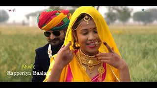 Rajesthani folk music ll rabriya balem