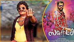 Sketch Movie Review | GALATTA THAKKALI | Chiyaan Vikram | Tamannaah