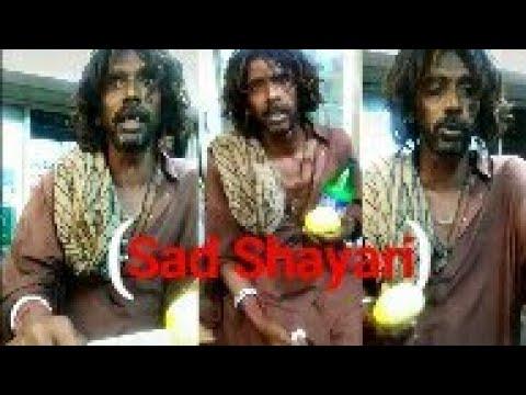 Malang Ki Sad Shayari Heart Touching Shayari Latest Video