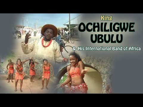 Urhobo Music:- Best of Ubulu Vol.1 Evergreen Africa Music
