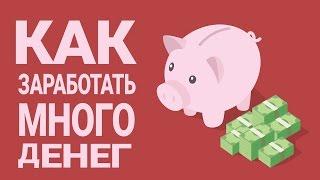 Заработок до 5-10 долларов в день(Новый способ)СМОТРЕТЬ ВСЕМ СРОЧНО ПОКА НЕ ЗАКРЫЛИ