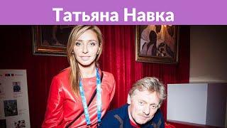 Татьяна Навка в черном платье со шлейфом стала музой Валентина Юдашкина