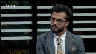 بامداد خوش - صحبت های سید مهدی کاظمی نماینده بنیاد رحمانی در مورد حمایت شان از لیگ برتر افغانستان