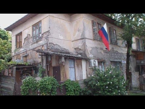 Костромская область России Деревни, сёла и города