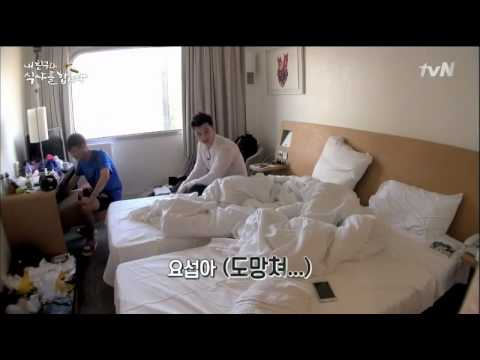 BEAST 비스트 Dooseob Room - Yang Yoseob taking a shower