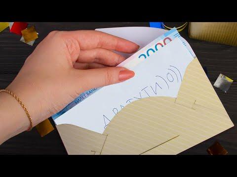 Самый оригинальный подарок на свадьбу (день рождения) - Познавательные и прикольные видеоролики