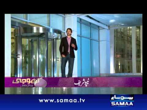 Khoji March 09, 2012 SAMAA TV 3/4