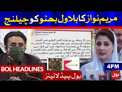 Maryam Nawaz Challenged Bilawal Bhutto | BOL News Headlines | 4:00 PM | 1st May 2021