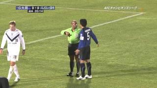 Gamba Osaka 5-1 Melbourne Victory (01/03/11) - ACL 2011