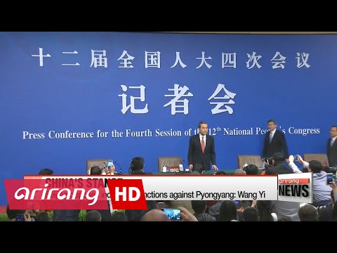 China welcomes UN sanctions on N. Korea, but against individual sanctions