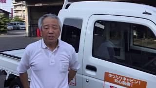 スズキのスーパーキャリィの販売店 大分市 車検 森町 明野 鶴崎 490