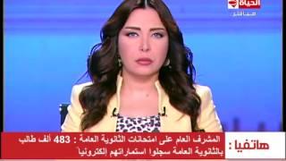 الحياة اليوم - محمد سعد | أذا ثبت غش الطلب باستخدام الموبيل سيتم إلغاء الامتحان لجميع المواد