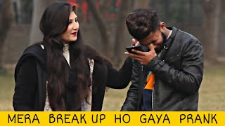 BREAK UP MESSAGE PRANK | Prank in Pakistan