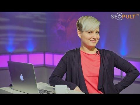 Как поставить свой сайт в топ Яндекса за 2 месяца. SEO для Регионов - Кейс | Павел Осколков