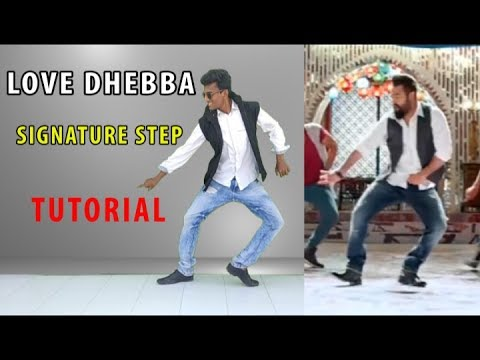 Jr. NTR - Love Debba || Signature Step...
