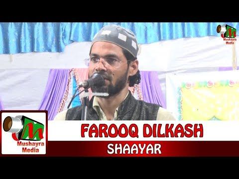 FAROOQ DILKASH, Naat, Newada, mubarakpur, All india Natiya mushaira, on 4 may 2018.