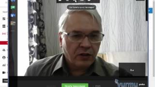 Организация трансляции видео встречи на ютуб в Hangouts