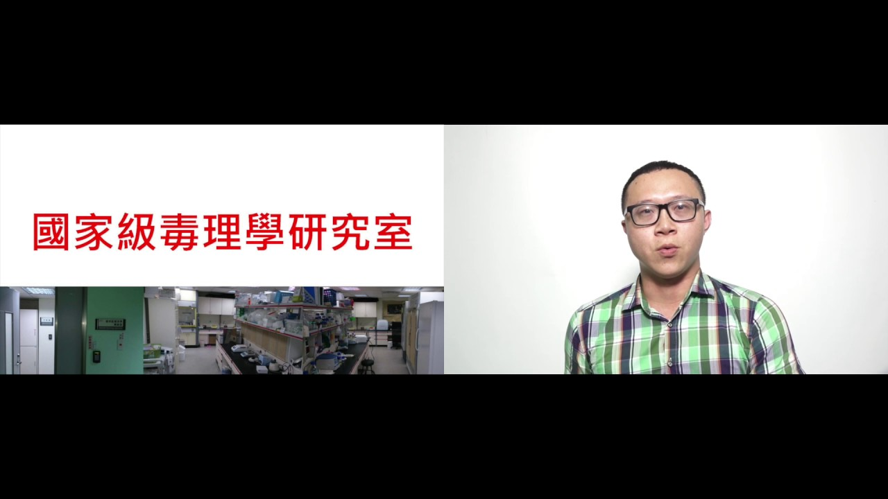IOH: Shan-Han Huang 黃聖翰